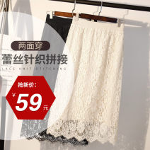 skirt Autumn of 2019 Average size Off white, black Mid length dress Versatile High waist A-line skirt Solid color Type A 25-29 years old 3395# 51% (inclusive) - 70% (inclusive) knitting Other / other cotton Stitching, lace 101g / m ^ 2 (including) - 120g / m ^ 2 (including)