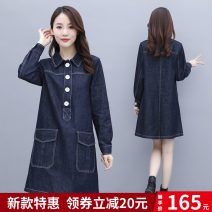 Dress Autumn 2020 Navy Blue M,L,XL,2XL Mid length dress singleton  Long sleeves commute Polo collar Loose waist Solid color Socket A-line skirt routine Others 25-29 years old Type A Other / other Korean version Button QSXE8950 More than 95% Denim cotton