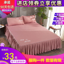 Bed skirt 120x200cm single bed skirt, 150x200cm single bed skirt, 180x200cm single bed skirt, 200x220cm single bed skirt, 180x220cm single bed skirt Others Other / other Solid color Qualified products