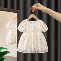 Dress Beige female Tongldanche / bike of the same age 80cm 90cm 100cm 110cm 120cm Other 100% summer princess Short sleeve Broken flowers other A-line skirt FLY15 Summer 2021 12 months 9 months 18 months 2 years 3 years 4 years 5 years old Chinese Mainland Zhejiang Province
