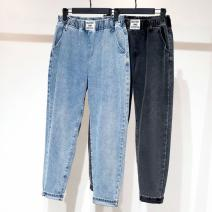 Jeans Autumn 2020 Ninth pants High waist Haren pants