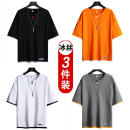 T-shirt Youth fashion Black white orange bean green dark grey ice blue pure black pure white routine S M L XL 2XL 3XL Yukenvip / Yuken Short sleeve Crew neck easy Other leisure summer YK-53 New polyester fiber 100% teenagers routine tide Cotton wool Spring 2021 Solid color printing cotton other
