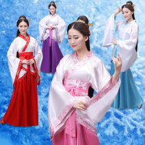 National costume / stage costume Autumn 2016 Pink suit red suit purple suit blue suit S (suitable for height of 150-160cm) m (suitable for height of 160-168cm) l (suitable for height of 168-175cm) chest circumference and waist circumference can be adjusted and photographed according to height