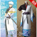 Cosplay men's wear suit goods in stock Over 14 years old comic Japan Gin Tama Silver soul and silver time