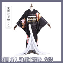 Cosplay women's wear suit goods in stock Over 14 years old comic Small, big Heshun animation Japan Ghost killing blade