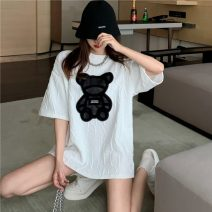 T-shirt White, black Average size Spring 2021 Short sleeve Crew neck easy commute polyester fiber 31% (inclusive) - 50% (inclusive) 18-24 years old Korean version Solid color Other / other B2