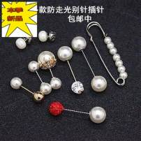 Brooch Alloy / silver / gold 51-100 yuan Other / other Set 4 (7cm pin + 3.5cm pin), set 3 (as shown in Figure 5), set 2 (drill ball 4), set 1 (small size 6), set 9 (pin combination 5), set 8 (pin combination 4), set 7 (pin combination 4), set 6 (zircon 4), set 5 (6cm pin + 3.5cm pin) brand new lovers