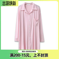 Nightdress wowpink Denim blue, light pink, light grey, 23-81026 Navy, 23-81026 black Average size M (recommended 80-160 kg) Simplicity Long sleeves Leisure home Middle-skirt spring Solid color youth Small lapel viscose  More than 95% 22-63180 200g