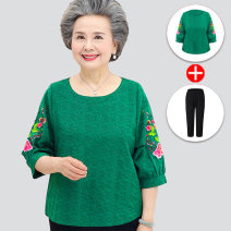 Middle aged and old women's wear Summer 2020, spring 2020 leisure time T-shirt easy singleton  Decor Over 60 years old Socket thin High collar routine routine Embroidery polyester 81% (inclusive) - 90% (inclusive) 3 / 5 sleeve Ninth pants 6 oz (inclusive) - 8 oz (inclusive)