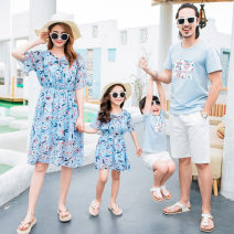 Parent child fashion Picture color A family of three Female, male, general Nubao 100, nubao 110, nubao 120, nubao 130, nubao 140, nubao 150, Nanbao 100, Nanbao 110, Nanbao 120, Nanbao 130, Nanbao 140, Nanbao 150, mom s, mom m, mom L, mom XL, mom 2XL, Dad m, Dad L, Dad XL, Dad 2XL summer leisure time