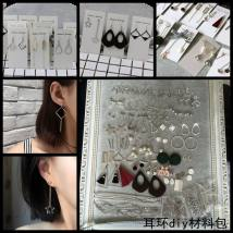 Other DIY accessories Other accessories other 51-100 yuan brand new Fresh out of the oven
