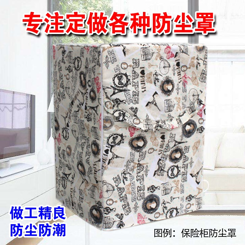 Universal scarf Customized all kinds of dust covers cloth Xizhirui