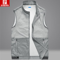 Vest / vest Fashion City Jeep shield S,M,L,XL,2XL,3XL,4XL White, light blue, light gray, denim Travel? standard Vest thin summer stand collar youth 2020 tide Solid color zipper Rib hem nylon Other 100% No iron treatment Zipper decoration Zipper bag 90% (inclusive) - 95% (inclusive)