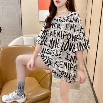 T-shirt White grey M L XL Spring 2021 Short sleeve High collar easy Medium length routine commute polyester fiber 86% (inclusive) -95% (inclusive) 18-24 years old Korean version originality Love Mengwei Polyester 95% polyurethane elastic fiber (spandex) 5% Exclusive payment of tmall