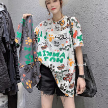T-shirt Grey white M L XL Summer 2021 Short sleeve Crew neck easy Medium length routine commute polyester fiber 86% (inclusive) -95% (inclusive) 18-24 years old Korean version youth Love Mengwei 7084-1 Polyester 95% polyurethane elastic fiber (spandex) 5% Pure e-commerce (online only)