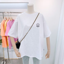 T-shirt M L XL XXL Summer 2021 Short sleeve Crew neck easy Regular routine commute polyester fiber 86% (inclusive) -95% (inclusive) 18-24 years old Korean version originality Love Mengwei 7102-2 Polyester 95% polyurethane elastic fiber (spandex) 5% Pure e-commerce (online only)