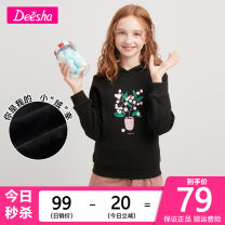 Sweater / sweater Deesha / Desha Ben White blooming pink black Caramel Cream yellow pomegranate red taro purple female 90cm 100cm 110cm 120cm 130cm 140cm 150cm 160cm 165cm winter nothing leisure time Zipper shirt Plush There are models in the real shooting other other 2047101B1 Class B Autumn 2020