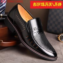 Low top shoes Black with holes brown with holes black without holes Brown without holes 37 38 39 40 41 42 43 44 Crabapple Superfibria Trochanter Round head Hollow out leather shoes Superfibria business affairs Thick bottom summer rubber Middle aged (40-60 years old) elderly (over 60 years old) Sewing