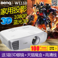 Projector 1920x1080dpi 2.6m 2000 lumens (inclusive) - 3000 lumens (exclusive) BenQ / BenQ yes DLP vertical other 2D3D Game entertainment home theater 16-9 Official standard package 3 50 to 150 inches white Ultra high pressure mercury bulb DLP technology 4000 (excluding) - 6000 (including) hours 240W