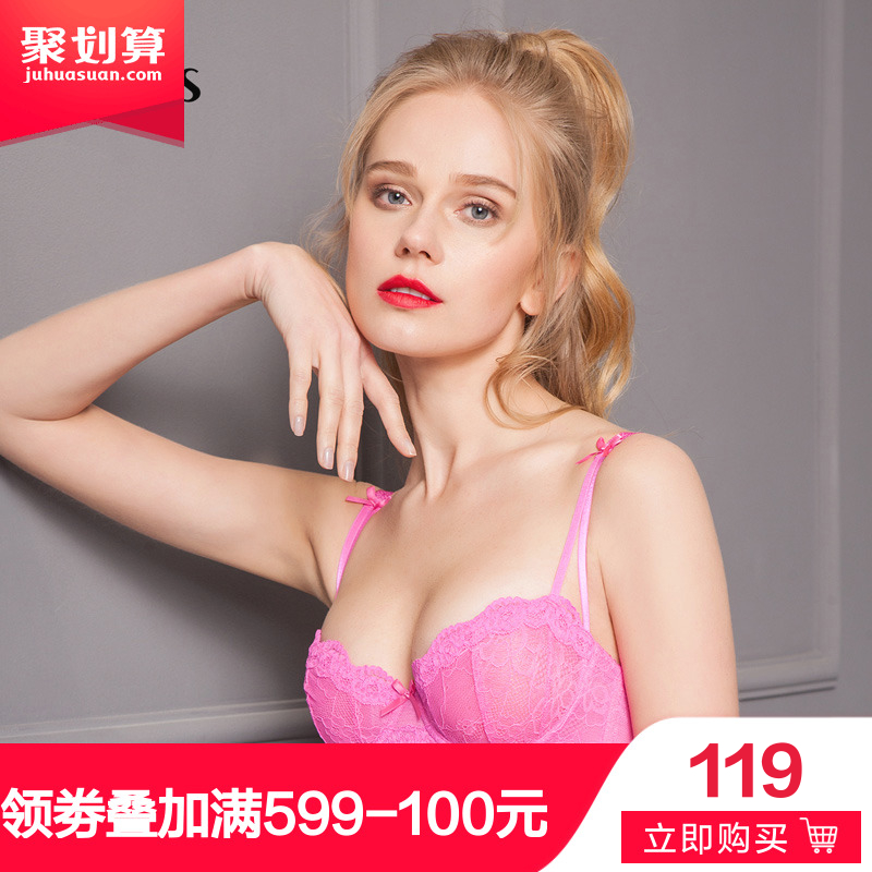 Bras Type V 1/2 Fixed shoulder strap With steel ring 70B70C75B75C80B80C Rose White Black After the double row buckle Love beautiful Young women Gather Thin Mold Cup No insert IIM13DH1 Plant flowers Bow tie summer Nylon Love beauty IIM13DH1 Spring Summer 2014 Nylon Yes Follow Me