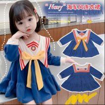 Dress Autumn 2020 Blue long sleeves, blue short sleeves 80 (for 70cm-75cm), 90 (for 80cm-85cm), 100 (for 90cm-95cm), 110 (for 100cm-105cm), 120 (for 110cm-115cm), 130 (for 120cm-125cm) other other Other / other