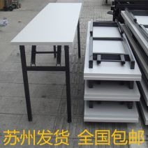Conference table Less than 5 people Bar Jiangsu Province Steel wood Free combination, folding, moving, detachable, fireproof Independent brand