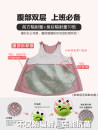 Radiation proof skirt Four seasons Maxmami M,L,XL,XXL,XXXL Surface: metal blended fiber; liner: silver fiber Whole stage
