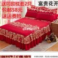 Bed skirt 2 pillowcases for bed skirt 1.5X2m, 2 pillowcases for bed skirt 1.8x2m and 2 pillowcases for bed skirt 2.0x2.2m cotton About the wreath, blooming season, rich flowers, love of osmanthus, rich and affectionate, charming huawang, another link of jiamianpai Other / other Plants and flowers