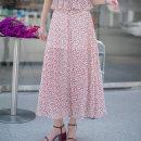 skirt Summer 2021 S,M,L,XL