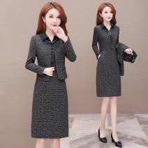 Dress Spring 2021 Mid length dress Two piece set Nine point sleeve commute tailored collar middle-waisted lattice other other other Others Type H lady 91% (inclusive) - 95% (inclusive) other polyester fiber