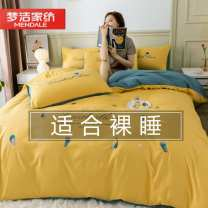 Bedding Set / four piece set / multi piece set Polyester (polyester fiber) Embroidery Plants and flowers 128x68 Luo Mengjie's family Polyester (polyester fiber) 4 pieces 40 Bed sheet, bed skirt Qualified products Princess style other Reactive Print  LJ2020052802 other