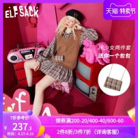 Dress Spring 2021 Style coffee color style coffee color a S M L XL Mid length dress Two piece set Long sleeves Sweet V-neck Loose waist Socket other routine 18-24 years old Type H Goblin's pocket 1110_ AL0057-666842 More than 95% other polyester fiber Polyester 100% college