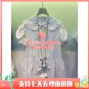 Dress Summer 2021 white S,M,L P31101185