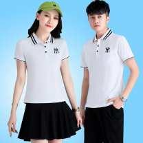 Badminton wear For men and women Li Ning VIP Football suit MDB-X780- M. L, XL, XXL, XXXL, larger