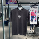 T-shirt Fashion City dark grey routine 165/84A(S),170/88A(M),175/92A(L),180/96A(XL),185/100A(2XL) Jiang Taiping and niaoxiang Long sleeves Crew neck standard Other leisure summer B2DAB2172 youth routine Business Casual 2021 Solid color Embroidery No iron treatment