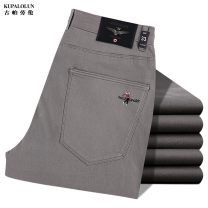 Casual pants Kupalolun / gupalauron Business gentleman Light gray, off white, black, khaki, army green, dark blue 29,30,31,32,33,34,35,36,38 routine trousers Other leisure Straight cylinder get shot CD002-E autumn youth Business Casual 2020 middle-waisted Straight cylinder Sports pants washing Khaki