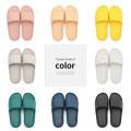 Household slippers / sandals / cotton slippers / household shoes Slipper summer female 1.5cm (including) - 3.5cm (excluding) EVA Simplicity One line EVA EVA