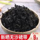 Kelp Dry aquatic products Chinese Mainland Shandong Province Yantai City 250g bulk China SC12237060200164 Shandong fange Marine Food Co., Ltd No. 128, Nongxiao Road, Zhifu District, Yantai City, Shandong Province Undaria pinnatifida 250g