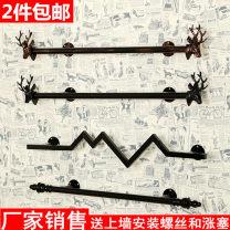 Clothing display rack clothing Metal A001 HALO