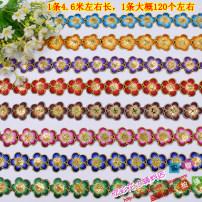 Cloth stickers Colorful lace stripe