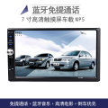 Car MP3 / MP4 other Car MP5 Chuangyinjie other Official standard Three bags of shop U disk 7012B other With remote control FM radio support Bluetooth