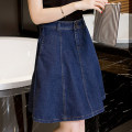 skirt Summer 2020 S M L XL 2XL 3XL blue Middle-skirt Versatile Natural waist A-line skirt Solid color Type A 18-24 years old 91% (inclusive) - 95% (inclusive) Leisure trace polyester fiber Other polyester 95% 5% Pure e-commerce (online only)