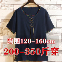 T-shirt Fashion City blue thin Others Short sleeve Crew neck easy Other leisure summer Flax 100% Large size routine Chinese style 2020 Solid color other Cotton and hemp Chinese culture No iron treatment Fashion brand