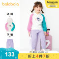 suit Bala Off white 10302 red 00466 pink 60066 90cm 100cm 110cm 120cm 130cm female spring and autumn leisure time Long sleeve + pants 2 pieces routine There are models in the real shooting Socket No detachable cap Cartoon animation Cotton blended fabric elder birthday other Spring 2021 Hangzhou