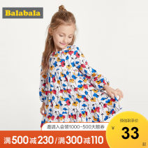 Dress White red 0316 yellow red 0336 female Bala 90cm 100cm 110cm 120cm 130cm Cotton 100% spring and autumn fresh Skirt / vest Broken flowers Pure cotton (100% cotton content) A-line skirt other Autumn of 2019 They were 2 years old, 3 years old, 4 years old, 5 years old, 6 years old and 7 years old