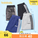 trousers Bala male 120cm 130cm 140cm 150cm 160cm 165cm 170cm Light grey 00205 black 90001 royal blue 80708 black grey 00392 summer Cropped Trousers leisure time No model Casual pants Leather belt middle-waisted cotton Don't open the crotch Cotton 100% Class B Summer 2021 5, 6, 7, 8, 9, 11, 12, 13, 14