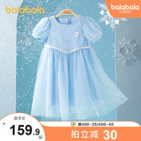 Dress Blue gray 00382 white gray 00312 female Bala 90cm 100cm 110cm 120cm 130cm Polyamide fiber (nylon) 100% summer leisure time Long sleeves other nylon A-line skirt other Summer 2021 Three years old, four years old, five years old, six years old and seven years old Chinese Mainland