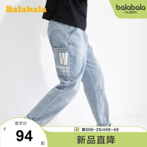 trousers Bala male 140cm 150cm 160cm 165cm 170cm 175cm 180cm Denim medium blue 0820 spring and autumn trousers leisure time There are models in the real shooting Jeans Leather belt middle-waisted Cotton blended fabric Don't open the crotch Class C Spring 2021 7, 8, 9, 10, 11, 12 Chinese Mainland