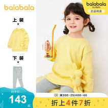 suit Bala Beige 30201 dream powder 60306 90cm 100cm 110cm 120cm 130cm female spring and autumn leisure time Long sleeve + pants 2 pieces routine No model Socket nothing other Cotton blended fabric other Cotton 84.3% polyester 15.7% Spring 2021 Chinese Mainland