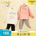 suit Bala Dream pink 60318 pink purple 70023 ivory 10402 120cm 130cm 140cm 150cm 160cm 165cm female spring and autumn leisure time Long sleeve + pants 2 pieces routine There are models in the real shooting Socket nothing Cartoon animation Cotton blended fabric Class B Cotton 89.8% polyester 10.2%